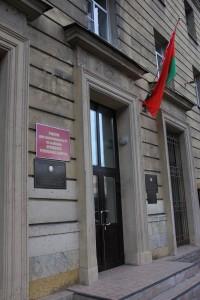 Вход в отделение посольства
