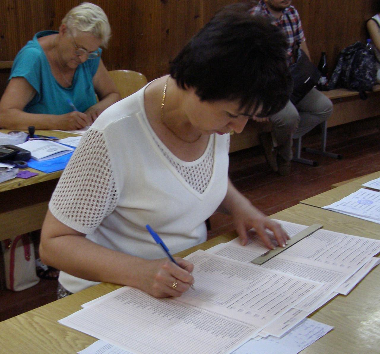 Чернигов_копия_протокола