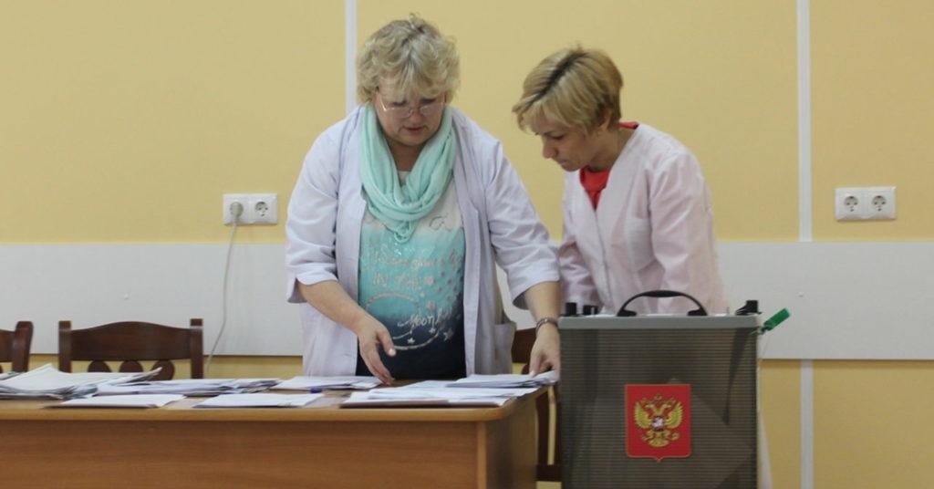 Голосование в Максимилиановской больнице