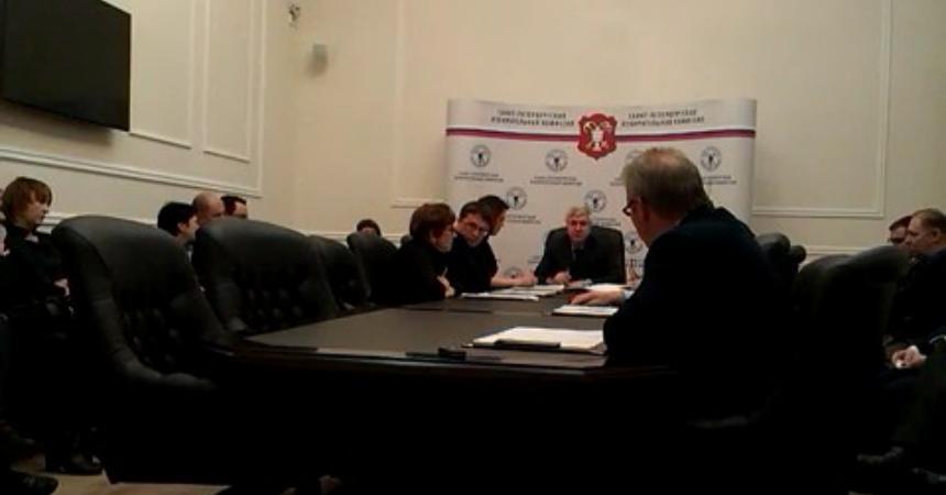 zasedanie-spbik-2016-11-18